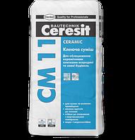 Клеящая смесь для керамической плитки Ceresit CM 11
