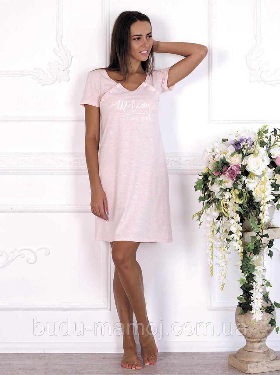 Платье - ночнушка для беременных и кормящих ночная сорочка для кормления  грудью 1caa0f5252a96