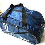 Спортивные дорожные сумки Adidas (синий плащевка)32*50, фото 2