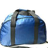Спортивные дорожные сумки Adidas (синий плащевка)32*50, фото 3