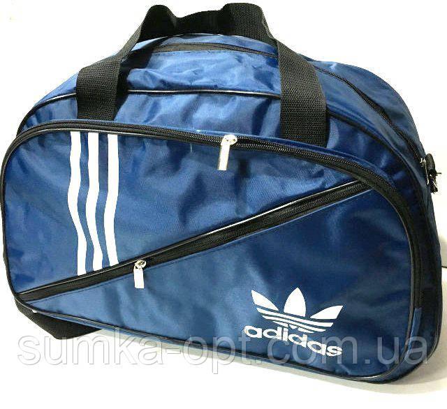 Спортивные дорожные сумки Adidas (синий плащевка)32*50