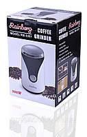 Электрическая кофемолка Rainberg RB-5301 (300W), фото 1