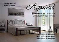 """Кровать """"Афина"""" ТМ """"Металл-Дизайн"""""""