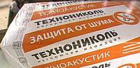 Утеплитель ТЕХНОФАС ЭФФЕКТ 100мм (Фасадная вата), фото 1
