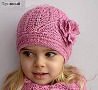 Ажурная шапка для девочки украшена цветком и маленькими стразами , фото 1