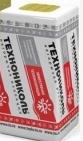 Теплоизоляционные плиты Техноруф В60 (50 мм) (для кровли), фото 1