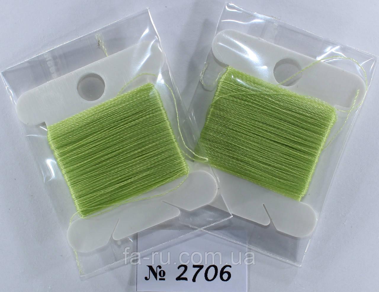 Нить для бисера TYTAN 100 №2706. Бледно-зелёный 30 м