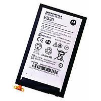 Аккумулятор  Motorola EB20, 1750/1780mAh (батарея, АКБ)