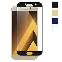 Защитное cтекло полноразмерное для Samsung A7 2017 (A720) (3 цвета в наличии)