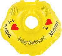 """Круг на шею ТМ Baby Swimmer. Серия """"Я люблю"""" Вес 3 - 12 кг Желтый"""