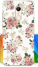 Оригинальный силиконовый бампер для Xiaomi Redmi 5 с рисунком три жирафа, фото 2