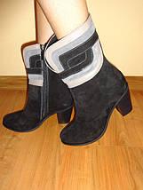 Ботинки женские натуральный замш рр 36      , фото 3