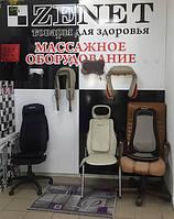 zenet_massazhnye_nakidki_v_dnepre.jpg