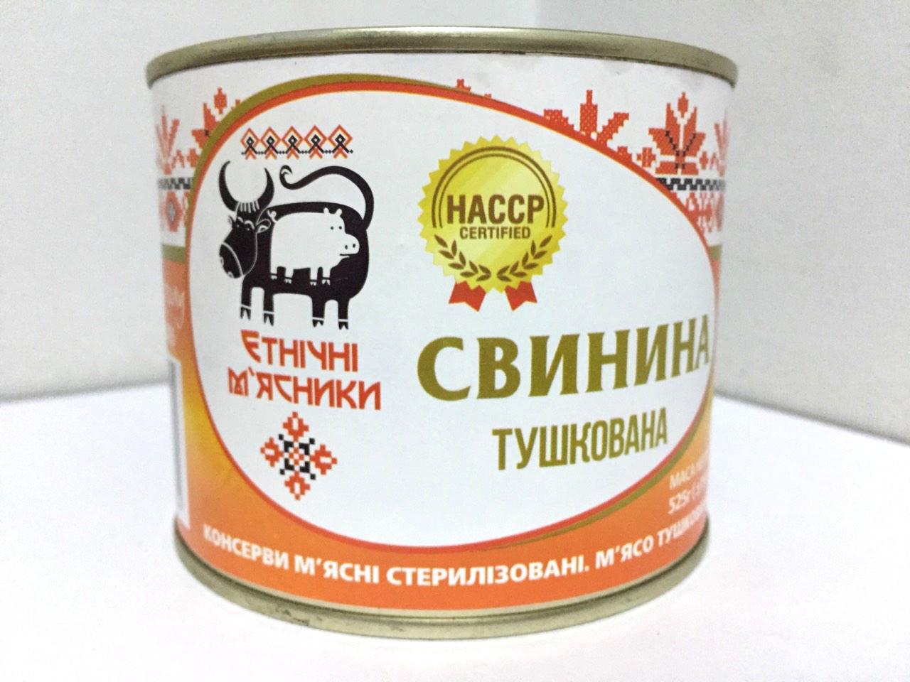 Тушенка свинина 525г Ахтырка ГОСТ