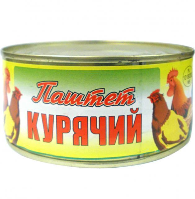 Паштет Куриный 290г MARKO