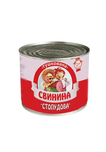Тушенка свинина 525г ж/б  Сто Пудов