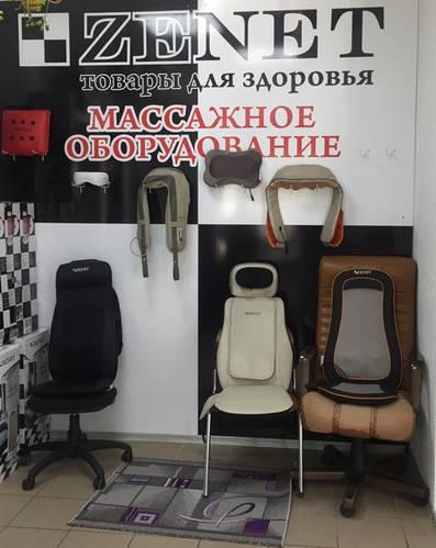 Новий асортимент масажерів TM ZENET