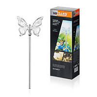Cадовый газонный светильник на солнечной батарее RGB плавная смена цвета Butterfly WOLTA