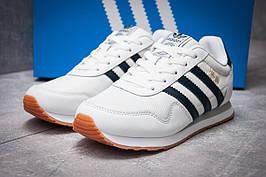 Кроссовки женские Adidas Haven, белые (12792),  [  38 40  ]