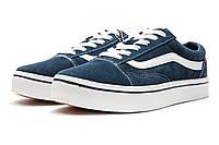 Кроссовки женские Vans Old Skool, темно-синие 12932