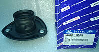 Опора амортизатора переднего, левая, HYUNDAI Accent, RIO 54610-1G505