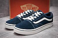 Кроссовки мужские Vans Old Skool, темно-синие 12942
