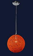 Оранжевый подвесной светильник