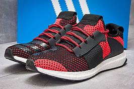 Кроссовки мужские Adidas  Day One, красные (12864) размеры в наличии ► [  41 42 44  ]