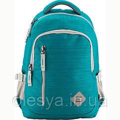Рюкзак школьный Kite Sport K18-901L-1
