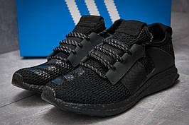 Кроссовки мужские Adidas  Day One, черные (12861) размеры в наличии ► [  42 44 45  ]