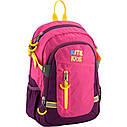 Рюкзак дошкольный Kite К18-544S-1, фото 2