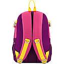 Рюкзак дошкольный Kite К18-544S-1, фото 3