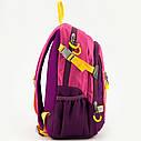 Рюкзак дошкольный Kite К18-544S-1, фото 6