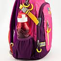 Рюкзак дошкольный Kite К18-544S-1, фото 9