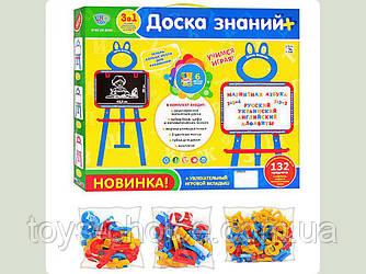 """Детский Мольберт Limo Toy 0703 UK-ENG """"Доска Знаний"""", Магнитный Алфавит 3В1, Цифры Ps"""