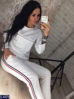 Спортивный костюм S-4174 (42-44, 44-46) — купить Спортивные костюмы оптом и в розницу в одессе 7км