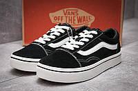 Кроссовки женские Vans Old Skool, черные (12933),  [  36  ]