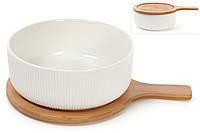 Фарфоровая салатница с бамбуковой крышкой-подставкой, 1,275 л
