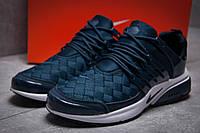 Кроссовки мужские Nike BRS 1000, темно-синие (13072), р. 41 - 46