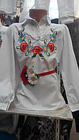 Вышиванка блуза детская для девочки