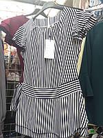 """Блуза-туника женская стильная  в полоску с застежкой """"молния"""" на спинке"""
