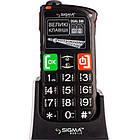Sigma mobile Comfort 50 Light Dual Sim Black, фото 2