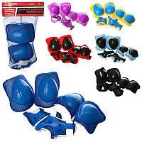 Защита MS 0336 для коленей, локтей, запястий, 4 цвета, в сетке, 20-34 см
