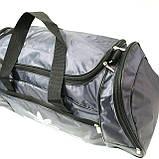 Спортивные дорожные сумки Nike (син+красн плащевка)31*61, фото 2