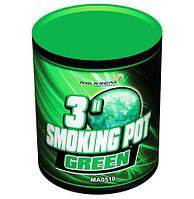 """Зеленый дым """"Smoking pot green"""" 3"""" MA0510/G"""