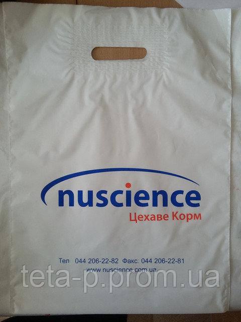 """Пакеты с логотипом """"Банан"""" 40х50 см."""
