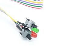 Кнопка питания и перезагрузки с двумя LED индикаторами POWER и HDD POWER-RESET для майнинг ферм SKU0000951