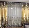 Комплект шторы с тюлем (компаньоны) Dina № 157