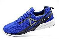 Мужские кроссовки в стиле Reebok Harmony Road, Blue