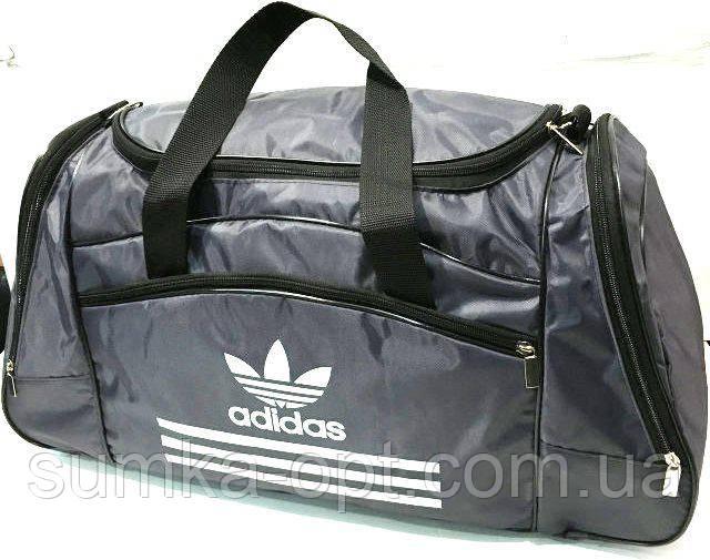 Спортивные дорожные сумки Adidas (серый плащевка)31*61